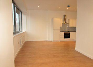 Thumbnail Studio to rent in Westgate Retail Park, Bath Road, Slough