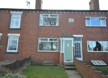 2 bed terraced house for sale in Ferry Lane, Stanley, Wakefield WF3