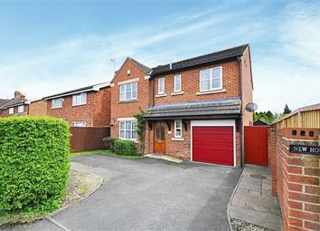 Thumbnail 4 bed detached house for sale in Meadow Way, Churchdown, Gloucester