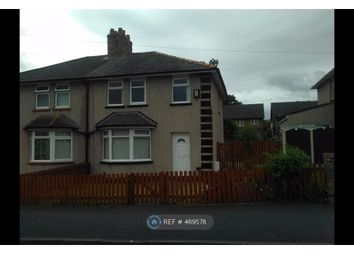 Thumbnail 3 bed semi-detached house to rent in Birkenhead, Birkenhead