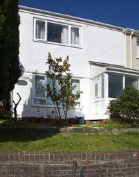 Thumbnail 3 bedroom end terrace house for sale in Aneurin Way, Derwen Fawr, Sketty, Swansea