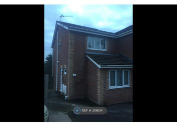 Thumbnail 2 bedroom end terrace house to rent in Brenig Close, Thornhill, Cardiff