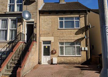 Thumbnail Studio to rent in Lincoln Road, Peterborough