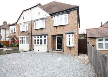 Thumbnail 5 bed semi-detached house to rent in Hambro Avenue, Bromley