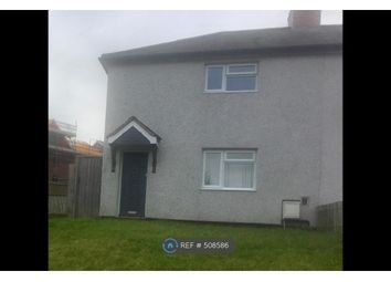 Thumbnail 2 bed semi-detached house to rent in Beechwood Road, Dudley