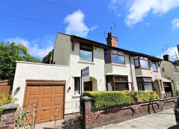 Thumbnail 3 bed semi-detached house for sale in Pendennis Road, Wallasey