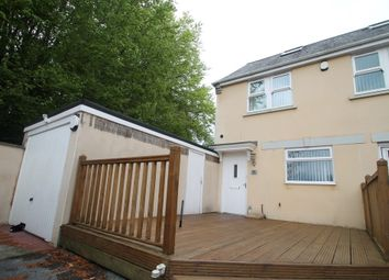 Thumbnail 3 bed end terrace house for sale in Ramsey Gardens, Plymouth