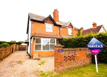 Thumbnail 3 bedroom cottage to rent in Eversley Road, Yateley