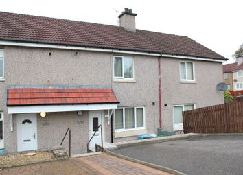 Thumbnail 2 bed terraced house for sale in Montrose Gardens, Kilsyth