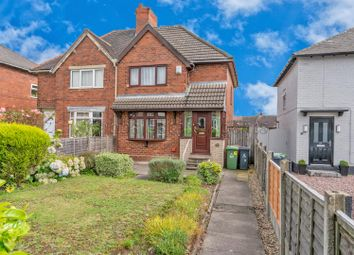 Thumbnail 2 bed semi-detached house for sale in Chestnut Road, Bloxwich, Walsall