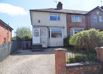 Thumbnail 3 bed end terrace house for sale in Kendal Rise Road, Rednal, Birmingham