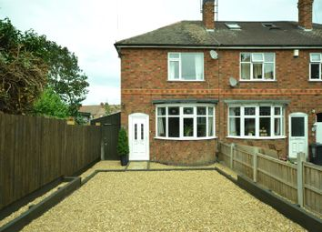 Thumbnail 2 bed end terrace house for sale in Richmond Close, Leicester