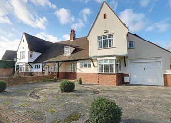 Thumbnail 4 bedroom semi-detached house for sale in Long Lane, Ickenham