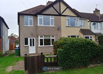 Telegraph Lane, Esher KT10. 3 bed semi-detached house