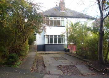 Thumbnail 2 bed semi-detached house to rent in Wells Croft, Meanwood, Leeds