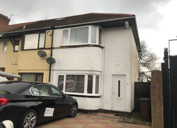 Thumbnail 2 bedroom end terrace house for sale in Clayton Close, Wolverhampton