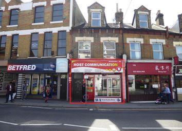 Thumbnail Retail premises to let in Hoe Street, London