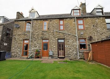 Thumbnail 2 bed maisonette for sale in 11A Willowbank, Wick