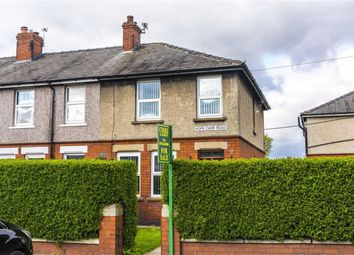 Thumbnail 2 bed end terrace house for sale in Hope Carr Road, Leigh, Lancashire