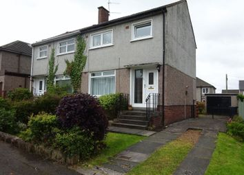 Thumbnail 3 bed property for sale in Torrinch Drive, Balloch, Alexandria