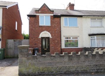 Thumbnail 3 bed end terrace house for sale in Stafford Road, Darlaston, Wednesbury