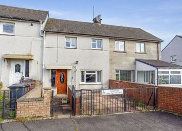Thumbnail 2 bed terraced house for sale in 32 Meadow Place, Bilston, Roslin