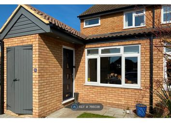 Thumbnail 2 bed end terrace house to rent in Huntsmans Way, Bedford