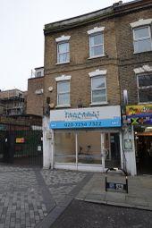 Thumbnail Leisure/hospitality to let in Bradbury Street, Dalston