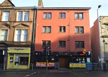 Thumbnail 2 bedroom flat for sale in Gateside Street, Hamilton