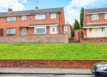 Thumbnail 3 bedroom end terrace house for sale in Central Drive, Gornal Wood, Dudley
