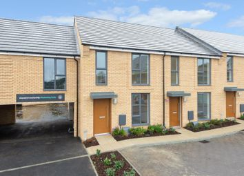 Thumbnail 2 bed semi-detached house for sale in Hiller Crescent, Northfleet