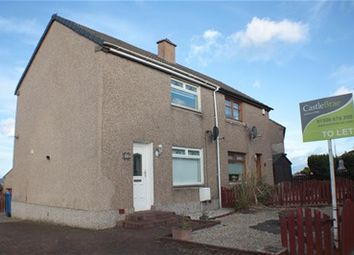 Thumbnail 2 bedroom semi-detached house to rent in Dick Gardens, Whitburn, Whitburn
