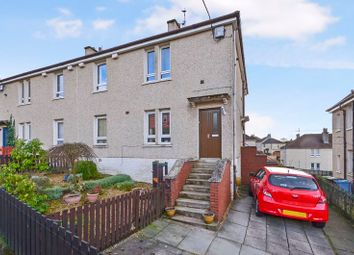 Thumbnail 2 bed flat for sale in Wheatley Crescent, Kilsyth, Glasgow