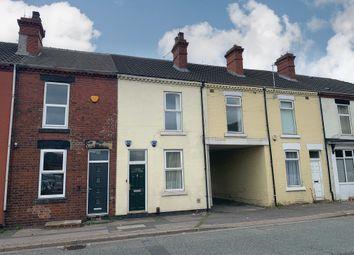 Thumbnail 2 bed flat to rent in Rowms Lane, Swinton, Mexborough