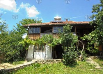 Thumbnail 4 bed property for sale in Bukovets, Municipality Veliko Turnovo, District Veliko Tarnovo