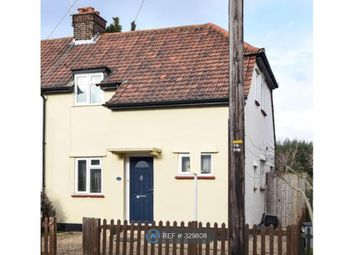 Thumbnail 2 bedroom semi-detached house to rent in Gundulph Road, Bromley