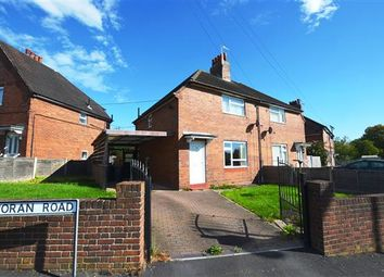 Thumbnail 2 bed semi-detached house for sale in Moran Road, Newcastle, Newcastle-Under-Lyme