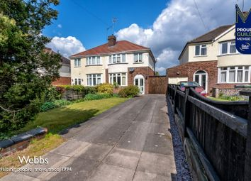 Thumbnail 3 bed semi-detached house for sale in Sneyd Lane, Bloxwich, Walsall