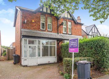 Thumbnail 2 bed semi-detached house for sale in Holly Lane, Erdington, Birmingham