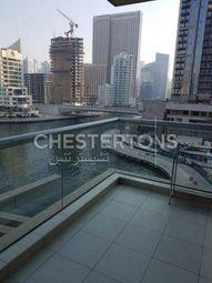 Thumbnail 2 bed apartment for sale in Park Island, Dubai Marina, Dubai, United Arab Emirates