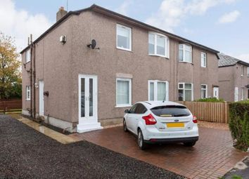 Thumbnail 2 bed flat for sale in Castlemilk Road, Glasgow, Lanarkshire