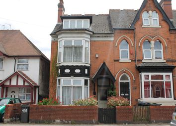 4 bed end terrace house for sale in Antrobus Road, Handsworth, Birmingham B21