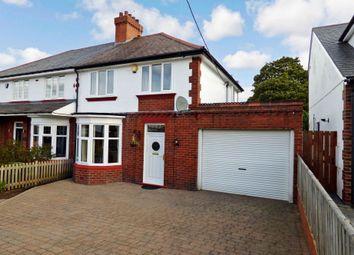 Thumbnail 3 bed semi-detached house for sale in Ashfield, Shotley Bridge, Consett
