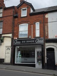 Thumbnail 1 bed flat for sale in Nottingham Road, Ilkeston
