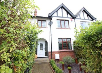 Thumbnail 3 bed terraced house for sale in Farnley Road, Menston, Ilkley