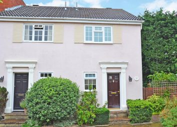 Thumbnail 2 bedroom end terrace house to rent in Belgrave Close, Walton On Thames