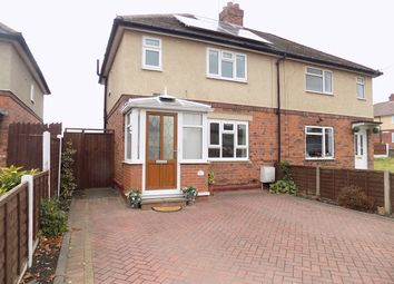 Thumbnail 2 bedroom semi-detached house for sale in Brierley Hill, West Midlands