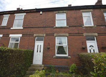 Thumbnail 2 bed terraced house for sale in Manor Road, Ossett