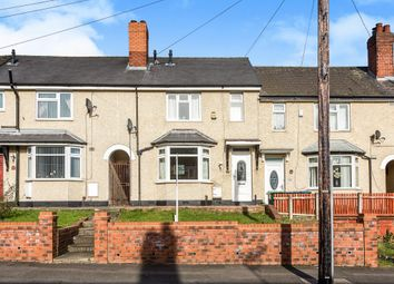 Thumbnail 3 bedroom terraced house for sale in Highfield Road, Tipton