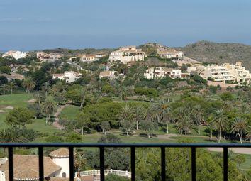 Thumbnail 2 bed apartment for sale in Club De Buceo Islas Hormigas, Paseo De La Barra, 15, 30370 Cartagena, La Manga, Cabo De Palos, Murcia, Spain